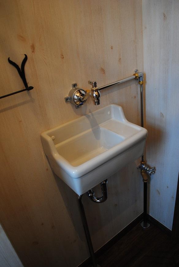 Y様邸 1231 トイレ
