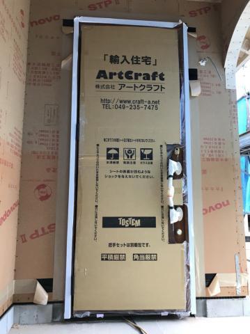 鶴ヶ島市A様 施工中の様子